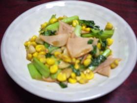 小松菜とコーンのにんにく炒め