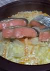 10分で出きる鮭野菜チーズ蒸し♡