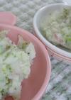 マッシュポテト ベーコン&ブロッコリー