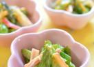 春キャベツとアスパラの黄身酢和え✿