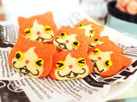 プレゼント妖怪ウォッチ可愛い☆クッキー