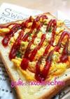 ☆朝食に♪簡単ピザトースト☆