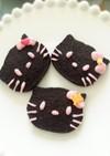 プレゼント友チョコかわいいキティクッキー