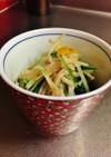 おうち居酒屋☆水菜とエノキの出汁浸し