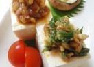 夏バテ防止☆豆腐のみょうが味噌