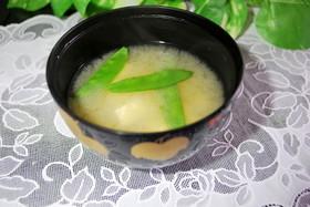 おいし~い♪ 絹さやと豆腐の味噌汁