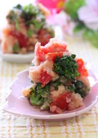緑黄色野菜たっぷり☆トマトポテトサラダ