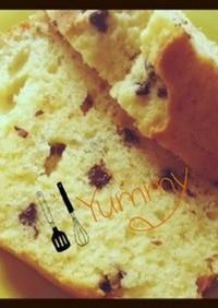 HMで簡単!混ぜるだけのパウンドケーキ♡