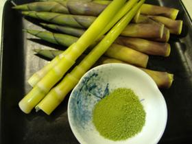 蒸し笹竹の抹茶塩添え