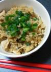 ♥塩こんぶ&鶏ささみの簡単炊込み御飯♥