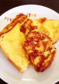 レンジでふわふわ♡甘いフレンチトースト
