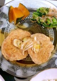鶏挽肉と豆腐のハンバーグ☆照りネギソース