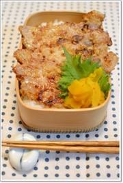 ラップですぐ漬かる 豚ロース肉の味噌漬けの写真