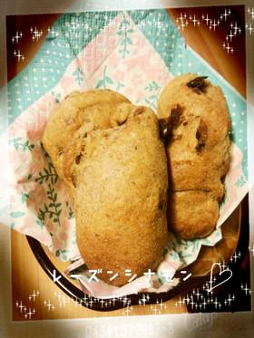 【糖質制限】ふわもちレーズンパン