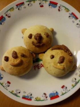 スコーンちっく人形パン