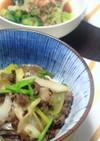おうち牛丼 簡単・早い・美味い!