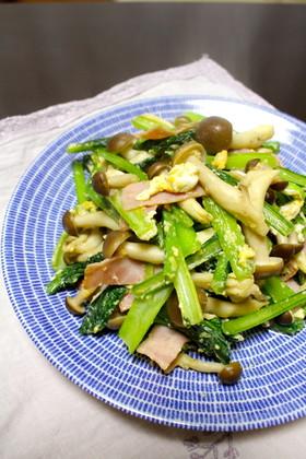 小松菜とベーコン*しめじの卵炒め