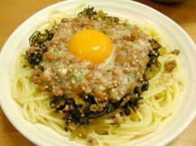 高菜ッ豆パスタ