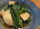 もう一品に!小松菜の煮浸し