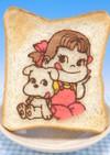 ペコちゃんトースト