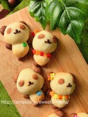 かわいいでしょ♡パンダクッキーの写真