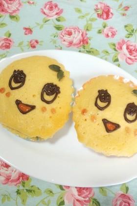 HMで梨入りカワイイ☆ふなっしー蒸しパン