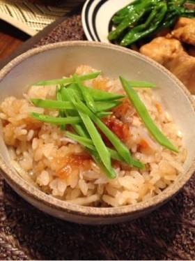 シーチキンとゴボウの簡単炊き込みご飯