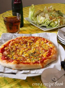 シンプルな美味しさ♪トマトとコーンのピザ