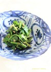 ゆでた法蓮草・春菊と生の水菜の和え物