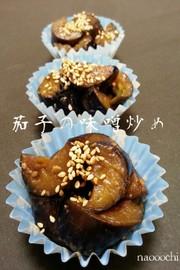 冷凍お弁当おかず~茄子の味噌炒め~の写真