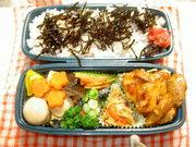 食物繊維・野菜たっぷり健康パパ弁2の写真