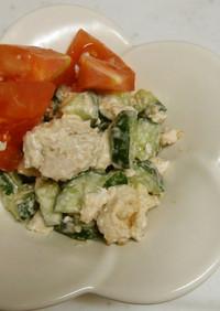 胸肉と胡瓜のゴママヨサラダ