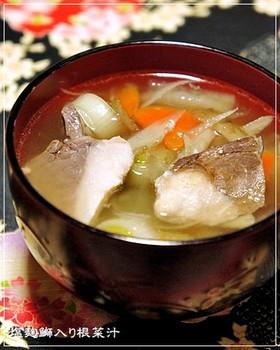 余ったお刺身で・・・塩麹鰤入り根菜汁