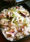 簡単イカと生姜の炊き込みご飯