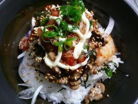 鰹のヅケ納豆キムチ丼