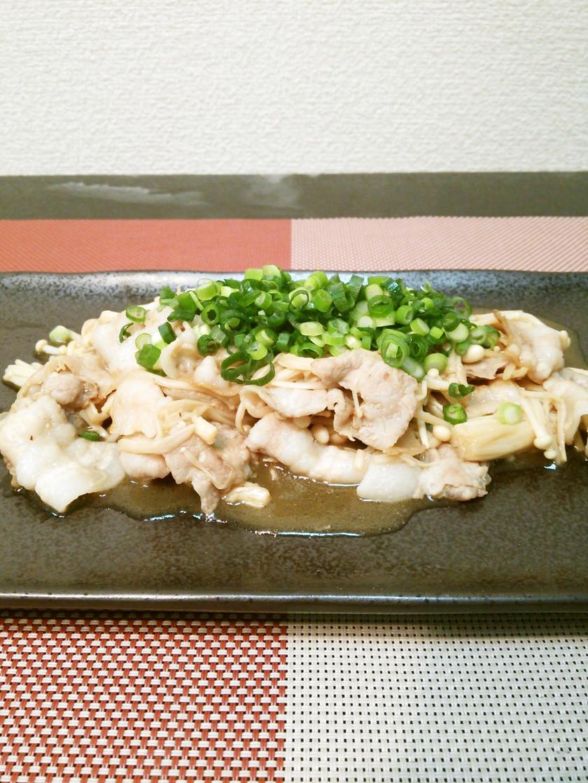 【松橋】旭ポン酢で作る豚バラとエノキ炒め