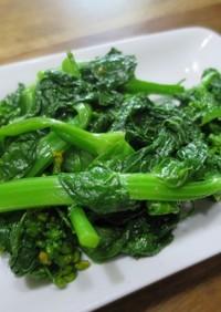 菜花 (小松菜や白菜) の和え物