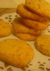 メープルオレンジピールクッキー