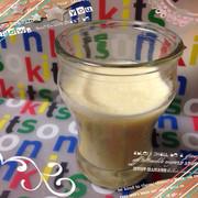 【健康】朝バナナドリンク☆ココナツ風味の写真