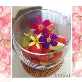 アボカドとプチトマトのお花見サラダ♪