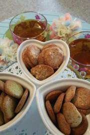 父の日に☆卵白で子供と作る3種クッキーの写真