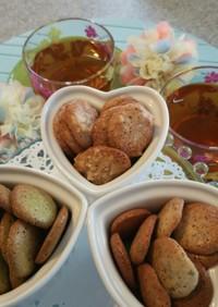 父の日に☆卵白で子供と作る3種クッキー