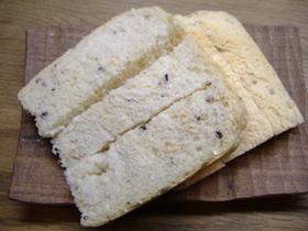雑穀米のフランスパン風HB食パン