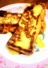 ♪簡単♪フレンチトースト