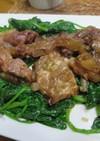 豚バラ軟骨 (パイカ) の赤ワイン煮込み
