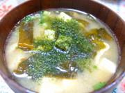 息子のお薦め☆味噌汁に青海苔の写真
