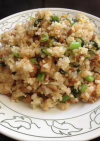 妊婦さんランチ♪小松菜と納豆のチャーハン