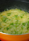 ホタテ水煮缶の水のかおり雑炊