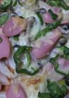 野菜たっぷりお魚ソーセージピザ