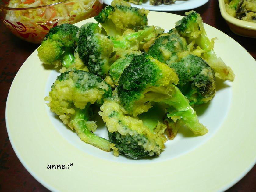 ●ブロッコリーの天ぷら●